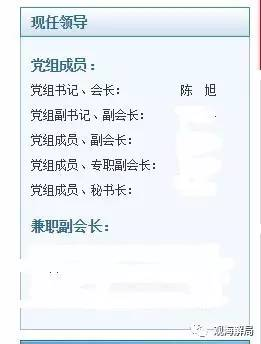 (上海法学会官网截图)