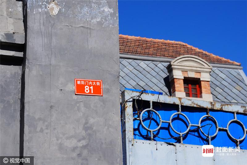 """2013年,81号院的所有方北京天主教基建办主任孟奇介绍,因为多年闲置,院内的两栋楼不仅有安全隐患,也与城市环境不符。当时虽然允许市民和游客入院参观,但因两栋楼在2004年就已被鉴定为高度危房,所以不建议进楼探访。2005年左右,许多热衷于城市探险的年轻人来此处探险。他们将自己的经历经过夸张和想象,臆造出""""81号院闹鬼""""的传言,再加上一些文学、影视作品的演绎让人们信以为真,其实这都是谣传。"""