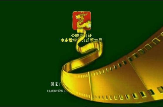 """电影产业促进法引热议 """"德艺双馨""""成业界期许"""
