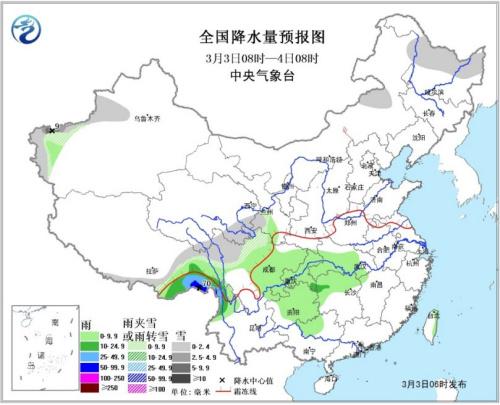 全国降水量预报图(3日08时-4日08时)