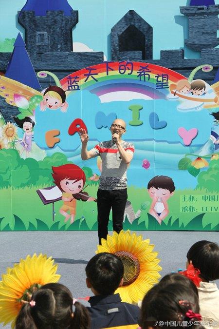 """平安获颁""""儿童基金会大使""""将帮助更多听障儿童"""