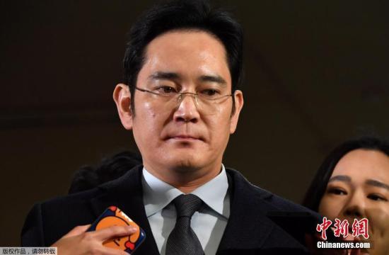 韩媒:三星掌门人李在镕首轮审判将于3月9日举行