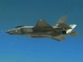 """美日欲靠F-35""""围堵""""中国天空"""