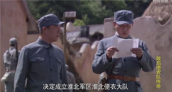 """第一集,红军准备成立淮北军区淮北便衣大队,于是办""""比武大会""""选拔队员。"""