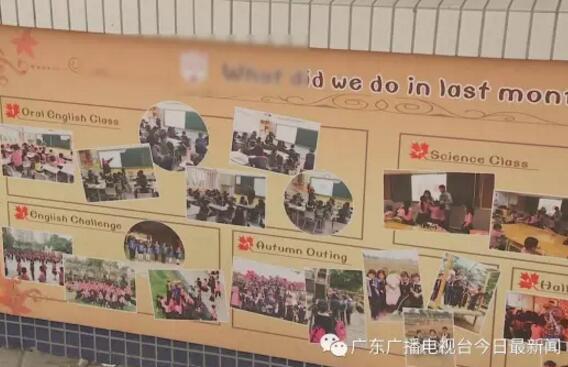 广州一小学招生 要求家长本科以上学历