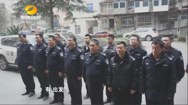 警方通过历时两个月的侦查,已经对犯罪嫌疑人的行踪了如指掌。在得到犯罪嫌疑人会在湘阴县城进行交易小天鹅时,立马进行了布控。