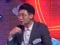 《东方卫视中国式相亲片花》第十一期 老外全家秀流利汉语 音乐才子精通乐器赢芳心