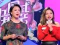 《东方卫视中国式相亲片花》第十一期 单亲妈妈遗憾离场 获金星赞与观众鼓励