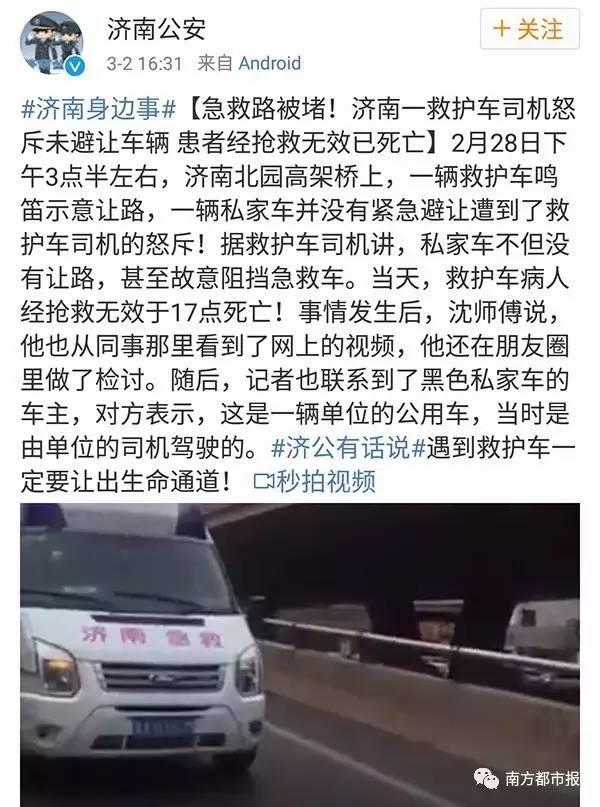 记者注重到,配资网 中,一辆济南派司的抢救车闪着警灯、拉着警报行驶在高架桥上,抢救车左边是一辆彩色的轿车。