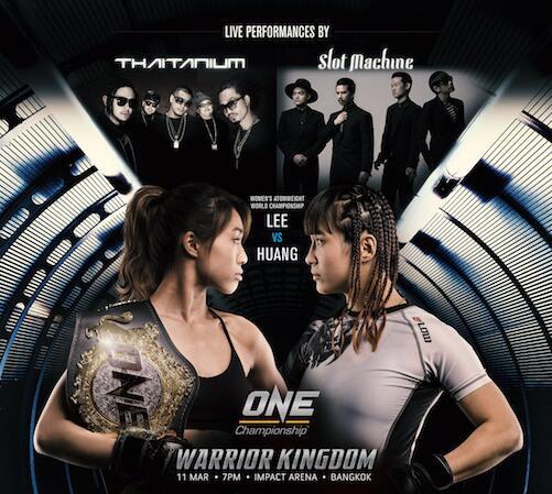 李勝珠收入超UFC女选手 吸取隆达罗西失败教训