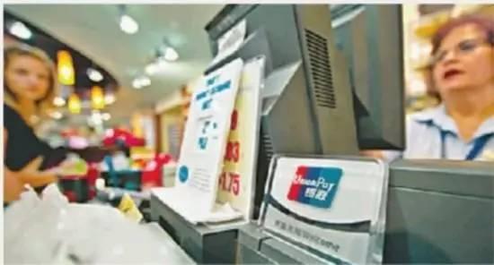 境外大额消费可刷卡 / 人民网