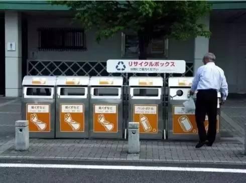 日本人手一本倒垃圾指导手册 / 携程