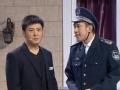 《欢乐饭米粒儿第一季片花》邵峰自夸长得像梅西 于洋成保安被孙涛吐槽脸长