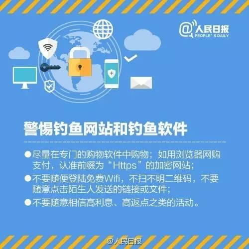 小心!加密的<a href='http://www.100ec.cn/zt/wlzf/' target='_blank'>支付宝</a>竟被转走4万,只因没关闭这个功能!