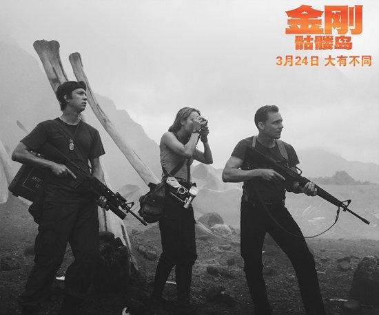 《金刚》曝特辑+海量剧照女记者布丽孤岛冒险