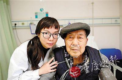 老人肺癌晚期挺过8年要把卖房钱送主治医生