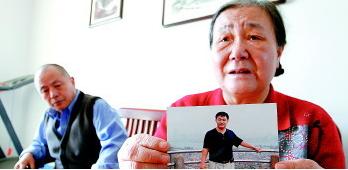 马航MH370失联3年老两口盼儿回家:相信儿子还活着
