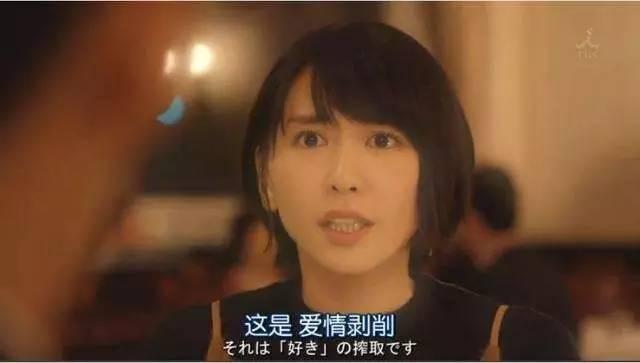 妇女节说女权:国产影视剧的女主角对不起这个时代! | 沸腾