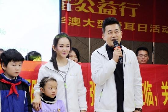 王志飞、张定涵夫妇低调出席公益活动
