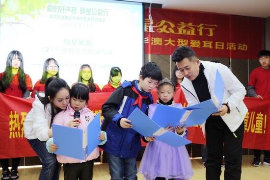 张定涵呼吁关注听障儿童