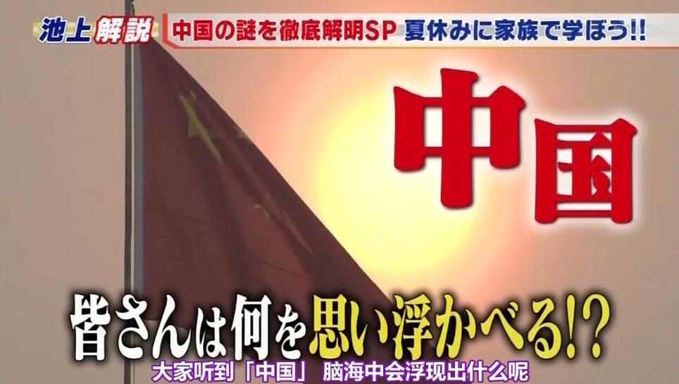 日本民众的回答是这样的,10代:有着强大的力量。