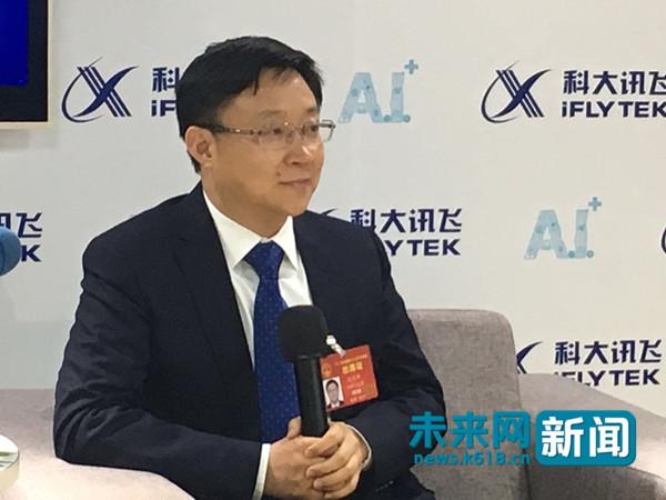 图为科大讯飞董事长刘庆峰。未来网记者 杨佩颖 摄