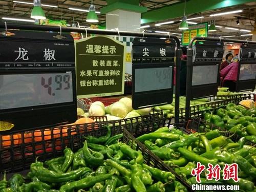 市民在超市选购蔬菜。中新网记者 李金磊 摄