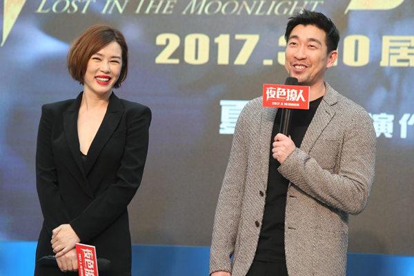 王千源跟余男对戏紧张:总忘词,导演都质疑我