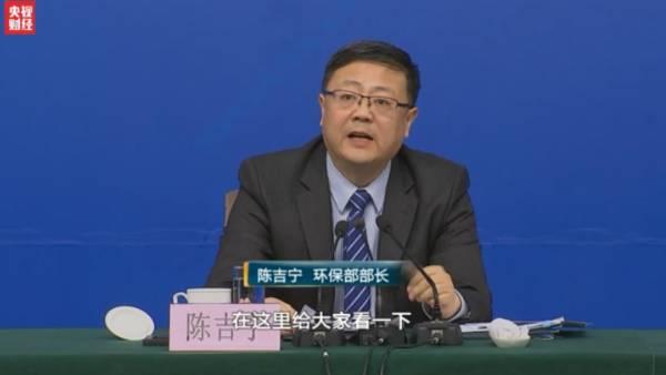 今天下午,环保部也召开了记者会,针对大家非常关心的大气污染治理情况、环保法的实施进展,以及散煤治理、汽车尾气排放治理等问题部长陈吉宁一一做出了回应。