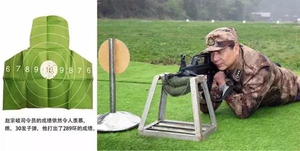 赵宗岐上将。 文内图均来自 中国军网微信公号