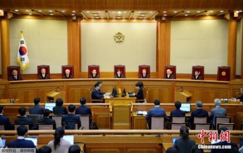 韩国总统弹劾案庭审现场