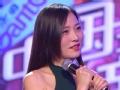 《东方卫视中国式相亲片花》第十二期 第一组女嘉宾完整版 女嘉宾携梦想之家来相亲
