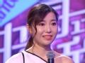 《东方卫视中国式相亲片花》第十二期 第二组女嘉宾完整版 财经主播假设出轨问懵父母