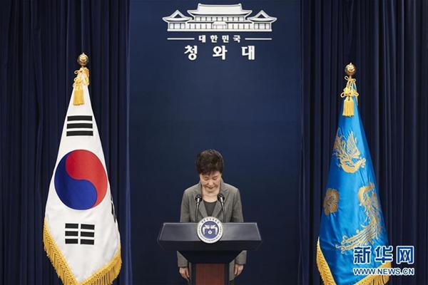 """资料照片:2016年11月29日,朴槿惠在首尔青瓦台总统府就""""亲信干政""""事件发表讲话时鞠躬道歉。新华社发"""