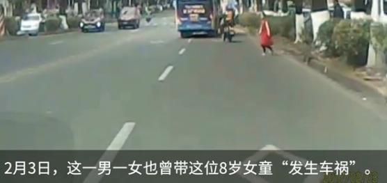 广东惠州男女带女童撞车碰瓷 女方称孩子为前妻所生