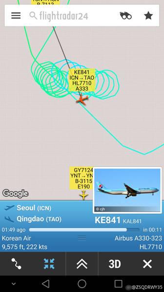 图为航空图。
