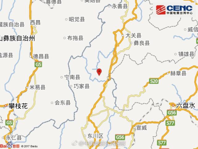 云南昭通鲁甸发生4.5级地震 震源深度10千米