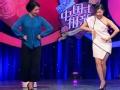 《东方卫视中国式相亲片花》第十二期 锡伯族母女与金星共舞 男生被曝常被粉丝调戏