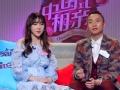 《东方卫视中国式相亲片花》第十二期 90后单亲美女牵手成熟大叔 相差10岁无年代感