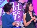 《东方卫视中国式相亲片花》第十二期 温柔大姐一人撑起全家 被发好人卡离场