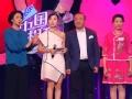 《东方卫视中国式相亲片花》第十二期 锡伯族美女逼问男生出轨 地王子曝与陈法蓉往事