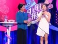 《东方卫视中国式相亲片花》第十二期 女嘉宾出场集体爆灯示好 自曝追求完美主义男友