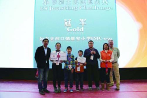 来自乡村小学的四个孩子获得小组冠军。