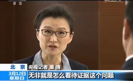 【两会面对面】最高人民检察院副检察长李如林:疑罪从无清理久押不决案