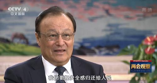 新疆政法委副书记:受国际恐怖主义势力等影响 仍处暴恐活跃期
