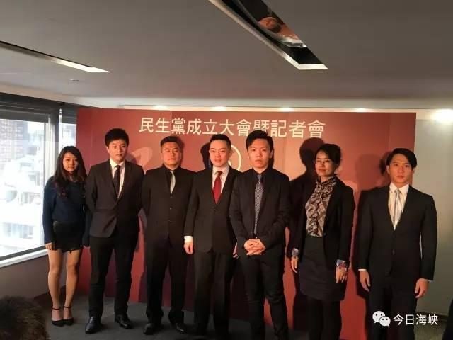 """蔡英文曾说,""""台独""""是台湾年轻世代天然成分,而民生党这个年轻政党的出现,一定程度上破除了这种政治论述。在台湾统派人士日益年迈又老当益壮之时,年轻统派团体的崛起,令人欣喜。"""