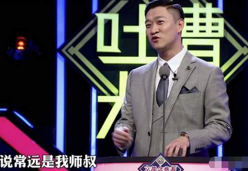 不过在昨晚的《吐槽大会》上,曹云金再次公开叫板郭德纲:我没有师父。