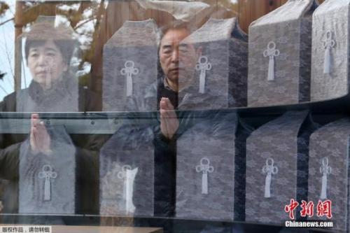 """据报道,内堀强调,对于福岛来说福岛核事故""""不是过去时,而是现在进行时的灾害"""",指出""""核事故这一沉重而重要的词语不可或缺""""。"""