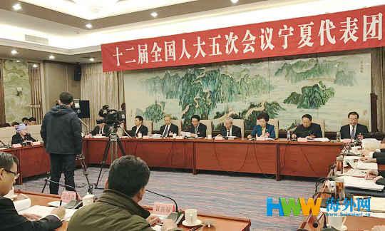 宁夏代表团媒体开放日/来源:海外网