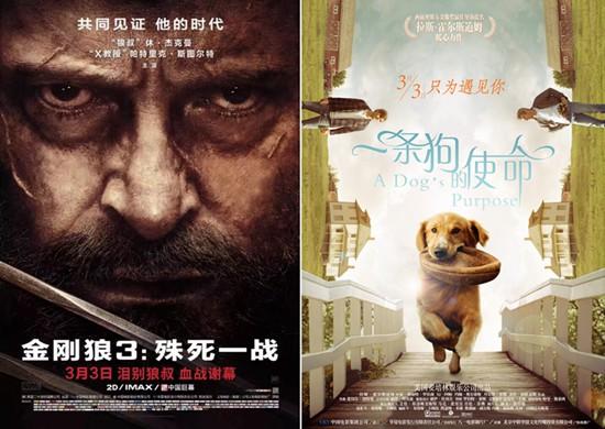 《金刚狼3》《一条狗的使命》一周票房相差无几